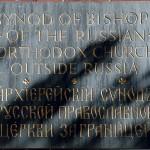 Русская Православная Церковь Заграницей Синод митрополита Лавра