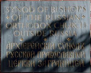 739px-ROCOR_Synod