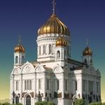 Русская Православная Церковь Московский Патриархат