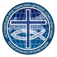Российских харизматов по прежнему возбуждает гомосексуальность… в мире