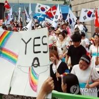 В Южной Корее группа ЛГБТ-правозащитников подает петицию против христианской партии