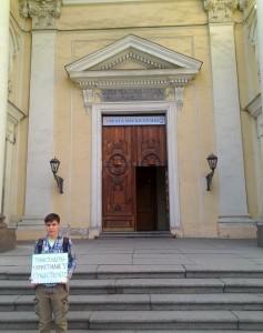 Ари Гласс у храма Святой Екатерины