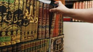 Богословские книги