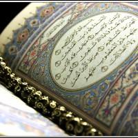 Сексуальное разнообразие в Исламе. Глава 3