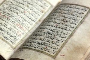 Страницы Корана