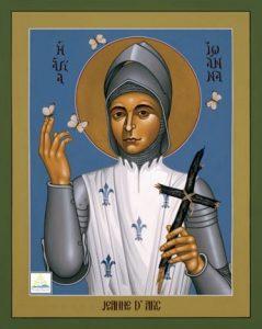 Святая Жанна Д'Арк