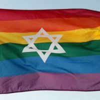 Гомосексуальность в консервативном иудаизме