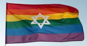 Радужный флаг со звездой Давида