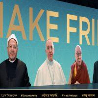 Лидеры мировых религий призывают к дружбе между верующими