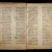 Как трактовали Библию ранние христиане?