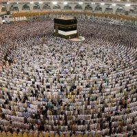 гомосексуальность ислам