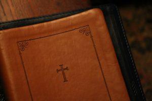 библия буквальное толкование