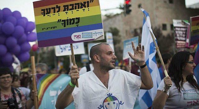 В еврейских поселениях на Западном берегу реки Иордан открывается первая группа поддержки родителей ЛГБТ