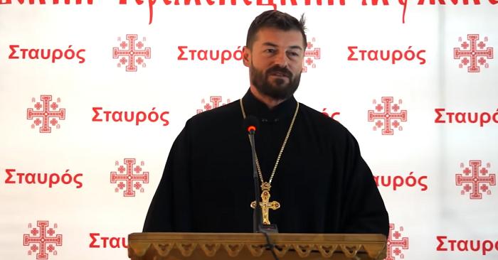 Одесского священника УПЦ МП отлучили от церкви за доклад «Понимание пола в православии»